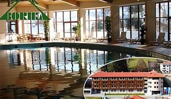 На СКИ в Чепеларе! 3, 5 или 7 нощувки, закуски и вечери + басейн за ДВАМА в хотел Борика****