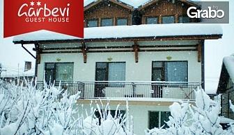 На ски в Добринище през Януари и Февруари! 2 нощувки със закуски и вечери