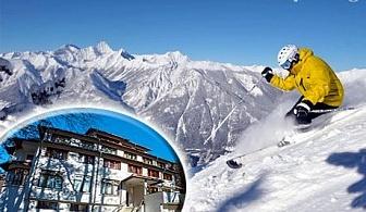 На СКИ в Габровския Балкан от хотел Цветина! 5 или 6 нощувки със закуски и вечери + трансфер до ски пистите в Узана