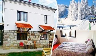 На ски в с. Иново в Сърбия! 3= 4 нощувки на човек със закуски във вила Бояна!