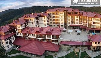На ски край Пампорово в spa хотел Перелик Палас 4*. 2 нощувки(апартамент) със закуски и вечери за двама за 303 лв.