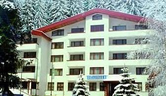 На ски по най-добрите писти, 3 нощувки на човек със закуски и вечери до 02.03 в Хотел Елина, Пампорово