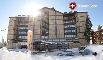 5* Ски пакети в хотел Орловец, Пампорово