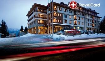 4* Ски пакети в хотел Перелик Палас**** , к.к. Пампорово