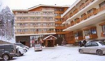 Ски в Пампорово, All inclusive Flexy за двама с лифт карти от Хотел Перелик