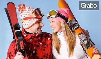 На ски в Пампорово! Наем на ски или сноуборд оборудване за 1 ден, или пълна профилактика