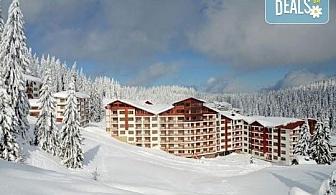 На ски в Пампорово! 2, 4 или 6 нощувки със закуски в Апартхотел Форест Нук 3*, закрит басейн, сауна, парна баня, ползване на безплатен ски гардероб и трансфер до ски център Студенец