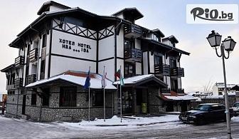 Ски почивка в Банско до края на Март! Нощувка със закуска и вечеря + басейн с хидромасаж, от Хотел Ида 3*