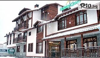 Ски почивка в Банско до края на Март! Нощувка на база All inclusive light + сауна и транспорт до лифта, от Холидей Груп Хотел