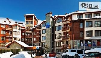 Ски почивка в Банско! Нощувкa в студио или апартамент + закрит басейн и сауна, от Апартхотел Гранд Монтана