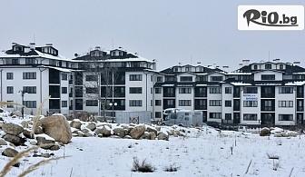 Ски почивка в Банско през Март - важи и за празниците! Нощувка на база All inclusive + вътрешен басейн и релакс зона, от Апартхотел Роял