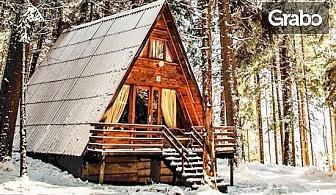 Ски почивка в Боровец! Нощувка за петима