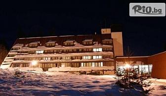 Ски почивка в Боровец! Нощувка със закуска и вечеря (по избор) + сауна, от Хотел Мура 3*