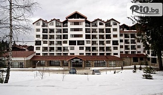 Ски почивка в Боровец през Март! Нощувка със закуска и вечеря + фитнес, от Хотел White House 4*