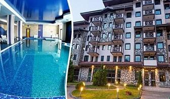 СКИ почивка в Чепеларе. Нощувка, закуска и вечеря  + топъл басейн и СПА зона в хотел Родопски Дом****