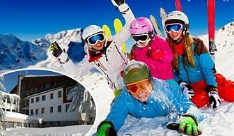 СКИ почивка до Габрово! 2 или повече нощувки на човек със закуски и вечери + ски оборудване от хотел Еделвайс, м. Узана