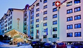 5* Ски почивка в хотел Пампорово