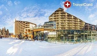 4* Ски почивка в хотел Рила, к.к. Боровец