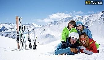 Ски почивка в Пампорово - февруари 2018 г.. Уютни апартаменти от Грийн Лайф Фемили Апартментс