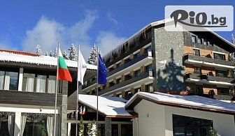 СКИ почивка в Пампорово! Нощувка, закуска и вечеря + басейн, джакузи и транспорт до пистите - за 44лв, от Хотел Финландия 4*