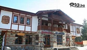 Ски почивка в Пампорово! 3, 5 или 7 нощувки със закуски + зона за релакс и Ски гардероб, от МПМ хотел Мериан 3*