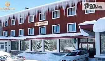 СКИ почивка в Пампорово! 3 или 5 нощувки със закуски и вечери + трансфер до ски пистите, от Хотел Камена