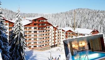 Ски почивка във Пампорово през януари! 2, 4 или 6 нощувки на човек със закуски + басейн и релакс пакет в апарт-хотел Форест Нук