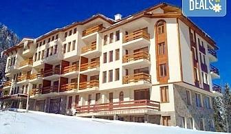 На ски и почивка в Пампорово, в уютния Семеен хотел Росица! 1 нощувка със закуска и вечеря, Wi Fi, паркинг, безплатно за дете до 4 г.