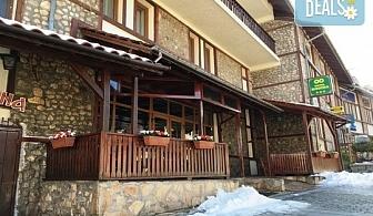Ски почивка през февруари или март в Банско! 1 нощувка със закуска и вечеря в хотел Родина 3*, ползване на сауна и безплатно настаняване за дете до 5.99 г.
