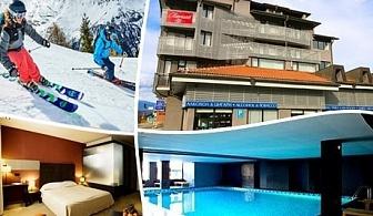 Ски почивка + релакс пакет в Банско! Нощувка на човек със закуска или със закуска и вечеря + басейн в Хотел Ривърсайд****