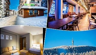 На  ски през март и април 2020 в Пампорово! Нощувка за двама, трима, четирима, или петима със закуски или закуски и вечери + уелнес зона в хотел Съни Хилс