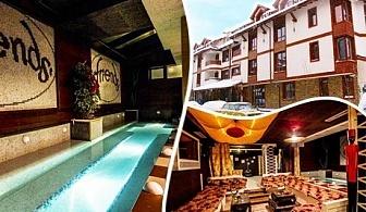 Ски и релакс в Банско! Нощувка със закуска и вечеря + сауна, парна баня и голямо джакузи в хотел Френдс