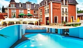СКИ и релакс в Троян. 2, 3 или 4 нощувки със закуски и вечери + ЧИСТО НОВ топъл басейн в хотел Шато Монтан, Троян.