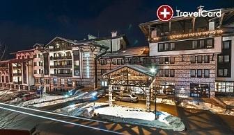 4* Ски сезон в хотел Лион, Банско