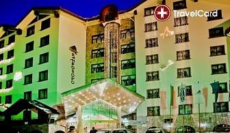 5* Ски сезон в хотел Пампорово