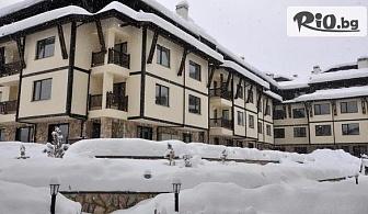 Ски и СПА в Банско! Нощувка на база All Inclusive + СПА и вътрешен басейн, от Хотел Мария-Антоанета Резидънс 4*