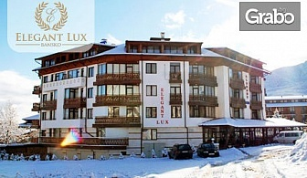 На ски и SPA в Банско! Нощувка със закуска и вечеря