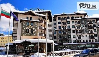 Ски и СПА в Чепеларе! Нощувка със закуска и вечеря + вътрешен басейн и джакузи, от Хотел Родопски дом 4*
