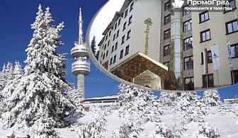 Ски & Спа в хотел Пампорово. 1 нощувка със закуска и вечеря в апартамент за 3-ма с дете или 2-ма с 2 деца до 11.99г.