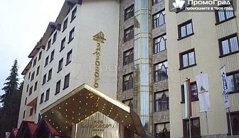 Ски & Спа в хотел Пампорово. 2 нощувки със закуски и вечери в студио за 3-ма