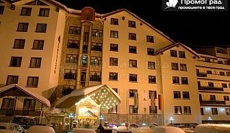 Ски & Спа в хотел Пампорово. 5 нощувки със закуски и вечери в студио за 3-ма