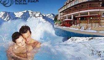 СКИ и СПА в хотела с награда за НАЙ-топла минерална вода. Нощувка, закуска и вечеря в хотел Аспа Вила, с Баня