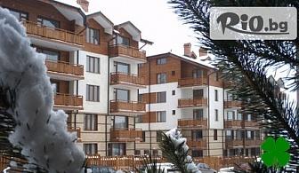 Ски и СПА почивка в Банско! Нощувка на база All inclusive light + отопляем басейн и сауна с 63% отстъпка за 37лв, от Хотел Четирилистна детелина***