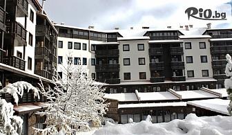 Ски и СПА почивка в Банско! Нощувка със закуска и вечеря + басейн и релакс зона, от Хотел Каза Карина 4*