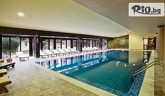 Ски и СПА почивка в Банско! Нощувка със закуска и вечеря + басейн и релакс зона, от Хотел Каза Карина