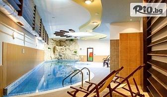 Ски и СПА почивка в Банско! Нощувка със закуска и вечеря + вътрешен басейн и СПА, от Хотел Сънрайз Парк