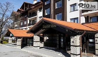 Ски и СПА почивка в Банско през Февруари и Март! Нощувка със закуска и вечеря + вътрешен басейн и СПА, от Хотел Сънрайз Парк