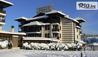 Ски и СПА почивка в Добринище! 2 или 3 нощувки със закуски + СПА и басейни с минерална вода, от Хотел Орбел