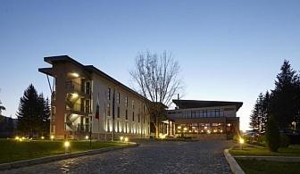Ски и Спа почивка в хотел Белчин Гардън 4* - 3 или 5 нощувки със закуски и вечери + СПА център от 271 лева на човек