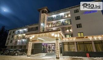 Ски и СПА почивка в Пампорово! Нощувка със закуска + СПА и вътрешен басейн, от Belmont Ski andamp;Spa Hotel 4*